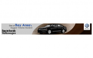 VW Website Ad Banner